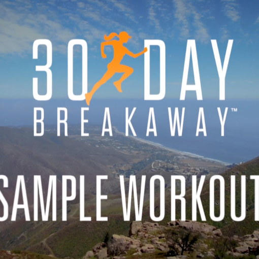 30 Day Breakaway Free Sample Workout