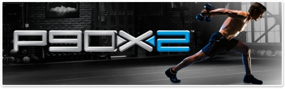 What's the Difference Between P90X and P90X2?